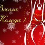 christmas_1024x768